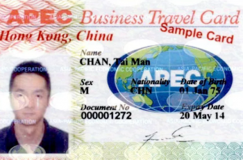 How To Login APEC Business Travel Credit Card Online